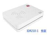 精伦IDR210-1(免驱)身份证阅读器