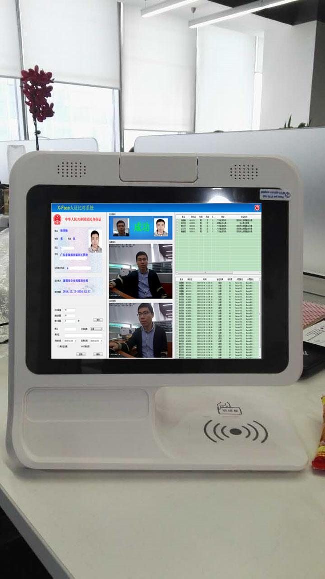 研腾人证对比一体机 - 二代身份证读卡器,身份证,身份