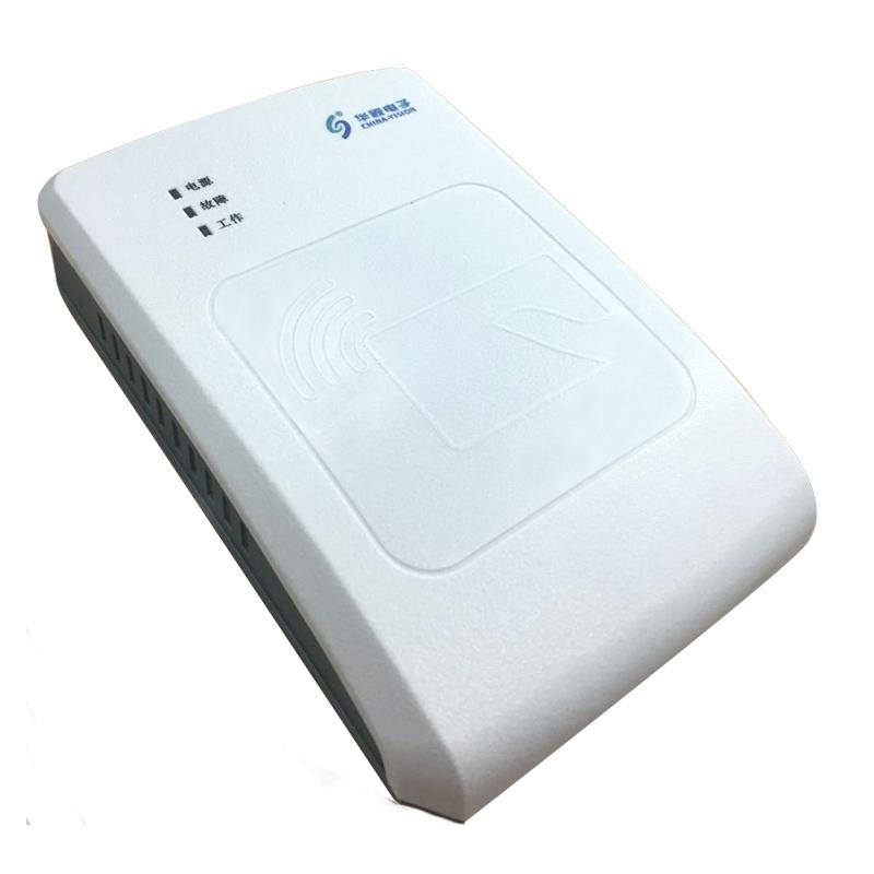 华视CVR-100UC/D身份证读卡器