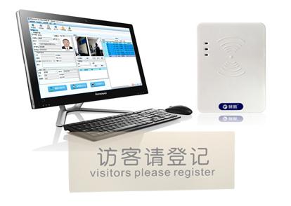 研腾YT-F1访客登记系统