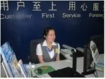 中国电信精拍仪应用